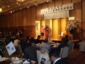 エベレスト登頂の祝賀会。㈱マルセイ 代表取締役 木元正均さん