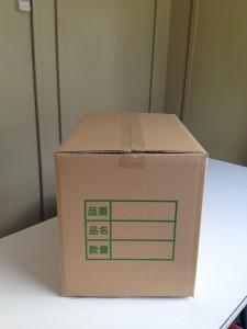 段ボールアウトレット 価格95円→価格80円 k6x強180xk6 外435x280x320