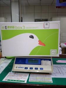 鳥の絵の台湾郵便局の段ボール