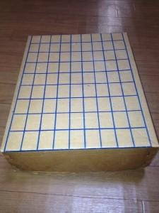 段ボール箱でできた将棋盤