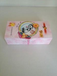香港のお菓子の箱