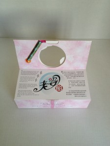 香港のお菓子の箱 3