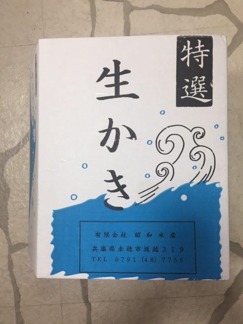 生牡蠣の印刷の入った筒状の段ボール