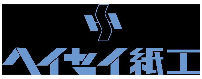 兵庫県姫路市でのダンボール発注ならヘイセイ紙工